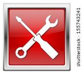 metallic icon with white design ... | Shutterstock . vector #155743241