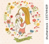 i love you postcard. cute... | Shutterstock .eps vector #155749409