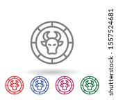 bull multi color icon. simple...