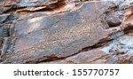 Chambers Gorge Aboriginal...