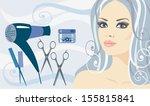 beauty | Shutterstock .eps vector #155815841