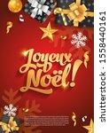 joyeux noel merry christmas in... | Shutterstock .eps vector #1558440161