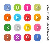 new year 2014 white title text. ... | Shutterstock .eps vector #155847965