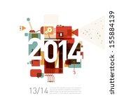 2014 colorful graphic design...