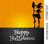 vector. witch silhouette. | Shutterstock .eps vector #155887247