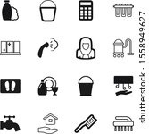 clean vector icon set such as ...