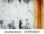 Cracked White Background
