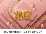 joyeux noel. merry christmas....   Shutterstock .eps vector #1559154707