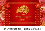 2020 happy chinese new year of... | Shutterstock .eps vector #1559334167