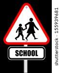 vector school sign | Shutterstock .eps vector #155939681