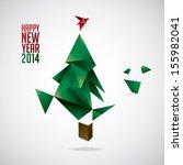 happy new year  christmas tree | Shutterstock .eps vector #155982041