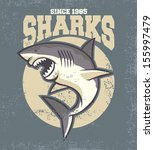 vintage shark mascot - stock vector