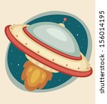 Постер, плакат: Flying Saucer