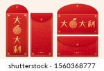 red envelope design with... | Shutterstock .eps vector #1560368777