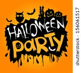 halloween party with orange... | Shutterstock . vector #156061517