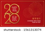 happy chinese new year 2020... | Shutterstock .eps vector #1561313074