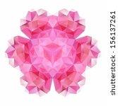 Flower Mandala Of Geometric...