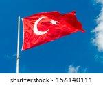 Waving Flag Of Turkey Over Blu...