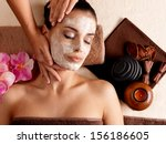 spa therapy for young woman... | Shutterstock . vector #156186605