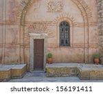 Door And Flowerpot