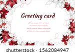 floral banner with red flowers... | Shutterstock .eps vector #1562084947