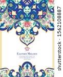 eastern ethnic motif ... | Shutterstock .eps vector #1562108887