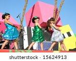 LIMASSOL,CYPRUS-JUNE 7:Unidentified children dancers group dances in Cypriot-Russian festival June 7, 2008 in Limassol,Cyprus. - stock photo
