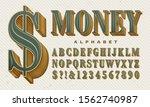 an ornate and elegant vector... | Shutterstock .eps vector #1562740987