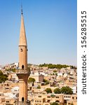 sanliurfa  turkey. cluster of... | Shutterstock . vector #156285515