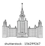 Moscow State University  Mosco...