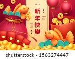 Chinese New Year Greeting Card  ...