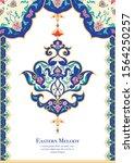 eastern ethnic motif ... | Shutterstock .eps vector #1564250257
