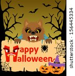 halloween background card with... | Shutterstock .eps vector #156445334