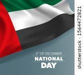 united arab emirates happy... | Shutterstock .eps vector #1564472821