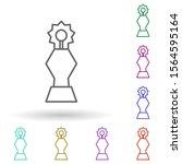 gear cup multi color icon....
