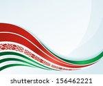 vector belarus flag design with ... | Shutterstock .eps vector #156462221