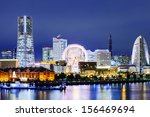 yokohama skyline at night | Shutterstock . vector #156469694