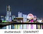 yokohama city at night | Shutterstock . vector #156469697