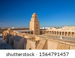 Tunisia   Kairouan   The...