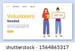 volunteers needed landing page...