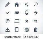 vector black  web icons set | Shutterstock .eps vector #156521837