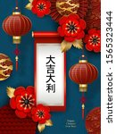 chinese new year vector banner  ... | Shutterstock .eps vector #1565323444