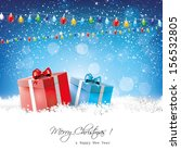 Christmas greeting card with gift boxes in snow