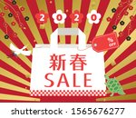 japanese new year sale in 2020... | Shutterstock .eps vector #1565676277