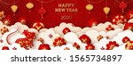 2020 chinese new year banner or ... | Shutterstock .eps vector #1565734897