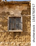 old destroyed abandoned one... | Shutterstock . vector #1565783917