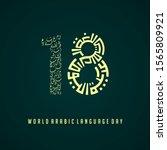 world arabic language day on 18 ... | Shutterstock .eps vector #1565809921