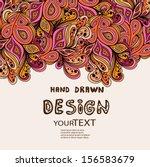 decorative vector element...