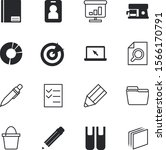 office vector icon set such as  ... | Shutterstock .eps vector #1566170791