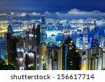hong kong skyline from the peak | Shutterstock . vector #156617714